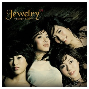 Jewelry - Super Star